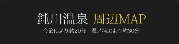 鈍川温泉周辺MAP